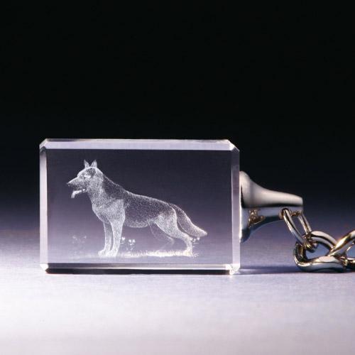 Schlüsselanhänger - Schäferhund