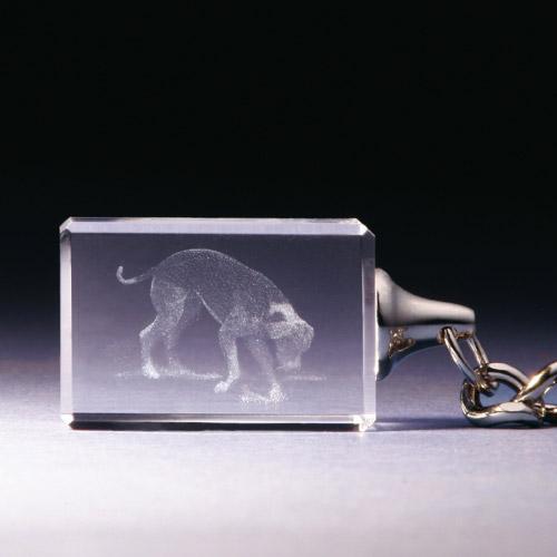 Schlüsselanhänger - Hund grabend