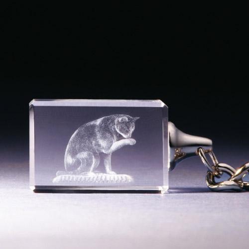 Schlüsselanhänger - Katze putzend