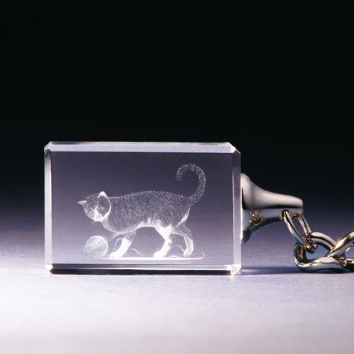 Schlüsselanhänger - Katze mit Wolle