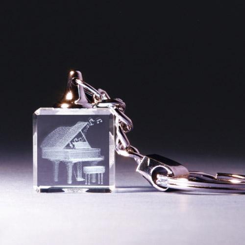 Schlüsselanhänger - Klavier